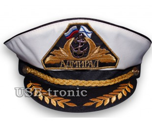 Белая морская фуражка Адмирал