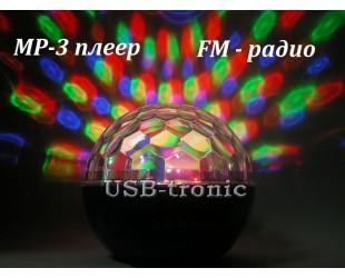 """Диско шар светодиодный """"YPS D50"""" акумуляторный"""