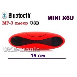 Портативная мини колонка Mini X6U c блютуз и mp3 (USB -TF) Красная