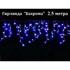 Гирлянда MC Светодиодная бахрома 20-30 см 100 LED Синий свет Прозрачный провод 2,5 метра