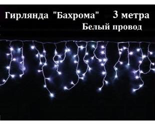 Светодиодная гирлянда Бахрома 30-60 см 160 LED Холодный белый свет Белый провод 3 метра