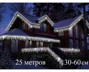 """Уличная гирлянда для фасада дома """"Светодиодная белая бахрома 30-45-60 см"""" 25 метров Белый провод"""