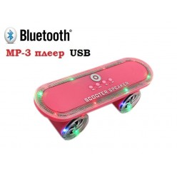 Колонка Scooter Speaker BT03L LED с mp3  Красная