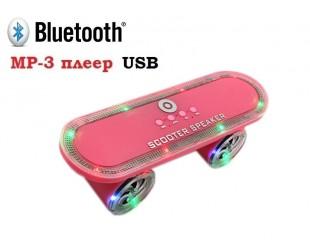 Колонка Scooter Speaker BT03L LED с Bluetooth MP3