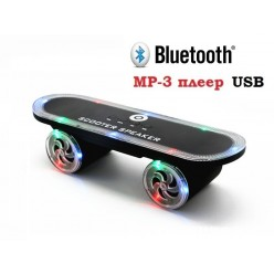 Колонка Scooter Speaker BT-03 LED Черная с mp3
