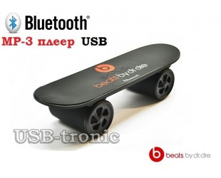 Мини акустика Beats Scooter с Bluetooth mp3 USB+SD