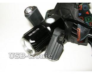Фонарь налобный аккумуляторный JIN-601-T6 Cree XML