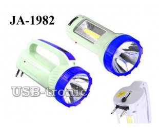 Акумуляторный фонарь с зарядкой от розетки JA-1982 LED + боковой светильник 3W COB