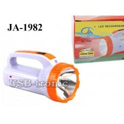 Переносной аккумуляторный мини фонарь JA-1982 с вилкой для зарядки от сети