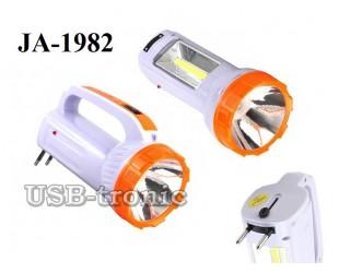 Переносной аккумуляторный фонарь JA-1982 с вилкой 220 Вольт для зарядки от сети