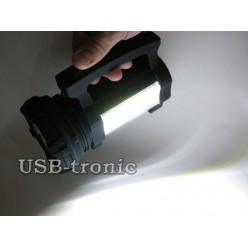 Ручной аккумуляторный светодиодный фонарь SS-5918-1