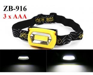 Налобный COB светодиодный фонарь ZB-916 на 3 батарейках AAA