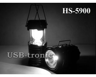 Кемпинговый светодиодный фонарь HS-5900T Мощные аккумуляторные батареи