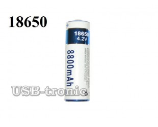 Аккумулятор 18650 Varlopan 3.7V 8800 мАч для светодиодных фонарей