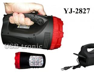 Мощный аккумуляторный фонарь прожектор YJ-2827