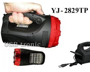 Ручной аккумуляторный фонарь-прожектор YJ-2829TP 5W + 25 LED
