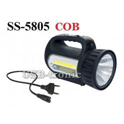 Ручной аккумуляторный светодиодный фонарь SS-5805 прожектор 1 W и COB светильник
