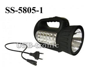 Светодиодный ручной аккумуляторный фонарь SS-5805 прожектор 1 W и светильник 18 LED