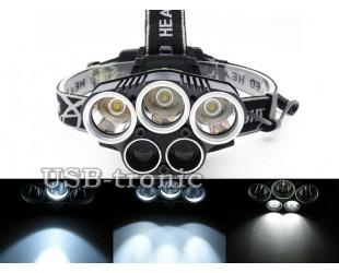 Мощный аккумуляторный налобный фонарь H-T477 с 5 светодиодами 2 аккумулятора 18650