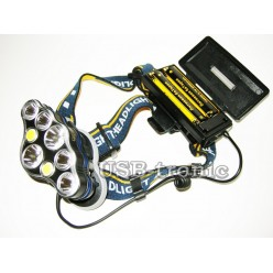 Налобный аккумуляторный фонарь T592 мощные светодиоды 8 фар