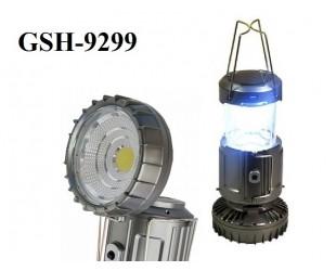 Аккумуляторный кемпинговый светодиодный фонарь GSH-9299 Складной корпус 13х9 см