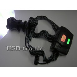 Яркий налобный фонарь Р-8090 светодиод XHP70 3x18650