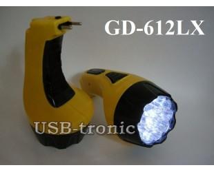 Светодиодный аккумуляторный фонарь с вилкой для зарядки GD-612LX 15 LED