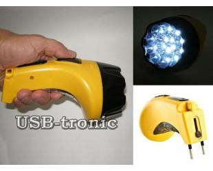 Светодиодный аккумуляторный фонарь с вилкой для зарядки LY 826-A