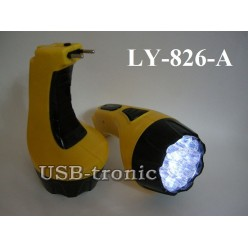 Ручной аккумуляторный фонарь с вилкой для зарядки LY 826-A 15 LED