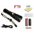 Мощный ручной фонарь Огонь H-758-P70 1 аккумулятор 18650