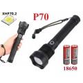 Мощный ручной фонарь со светодиодом XHP70 Огонь H-742-P70 аккумуляторы 2 x 18650