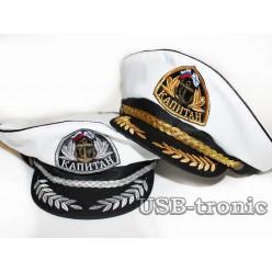 Белая фуражка капитана с золотым шитьём №1