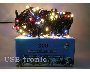 Новогодняя гирлянда на елку 300 разноцветных огней