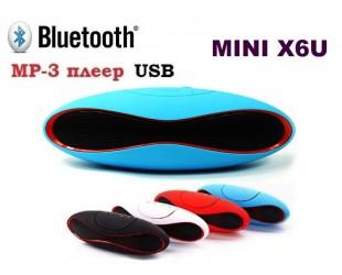 Bluetooth колонка Mini X6U c fm радио и mp3 плеером Цена 699 рублей
