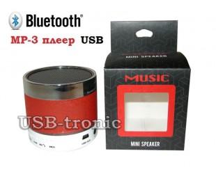 Мини акустика с mp3 плеером и bluetooth