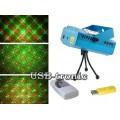 Диско лазер Созвездие с мп3 плеером