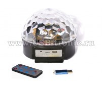 Диско шар Сфера СТАНДАРТ с MP3 плеером (6 цветов) с пультом