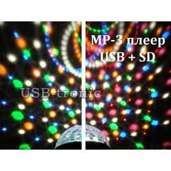 """Диско шар  """"Сфера Праздничная"""" LED Magic Ball Light с MP3 плеером (6 цветов)"""