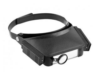 Бинокулярные налобные очки-лупа с подсветкой MG81007
