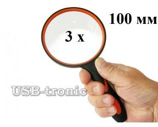 Увеличительная большая лупа Magnifying Glass линза 100 мм Кратность x3