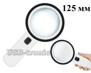 Мощная увеличительная лупа с подсветкой 125 мм 10 кратная DT7671