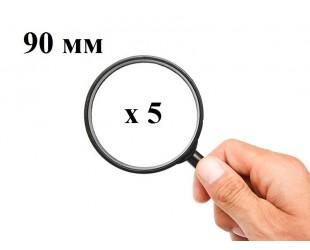 Увеличительная лупа для чтения Magnifying Glass 90 мм Цена 99 рублей
