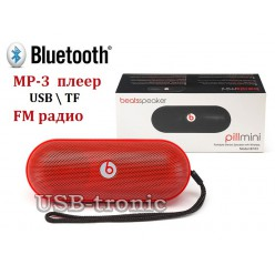 Мини колонка Beats Pill Bluetooth Красная