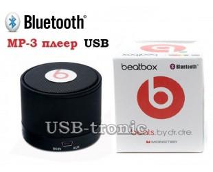 Bluetooth колонка Beats Box S10 mp3 с USB-TF