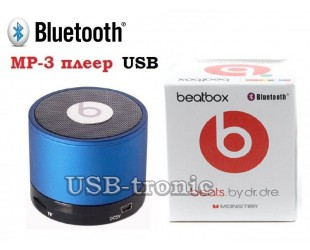 Bluetooth колонка Beats Box S10 mp3 с USB и TF