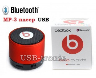 Bluetooth колонка Beats Box S10 mp3 с USB-TF
