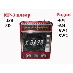Мини аудио колонка с mp3 YUEGAN YG-101ULAT  Красная