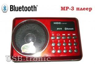 Мини радиоприемник HOC H801-BT с bluetooth и mp3
