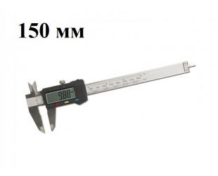 Цифровой штангенциркуль 150 мм цена деления 0,01