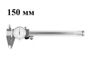 Металлический стрелочный штангенциркуль 150 мм